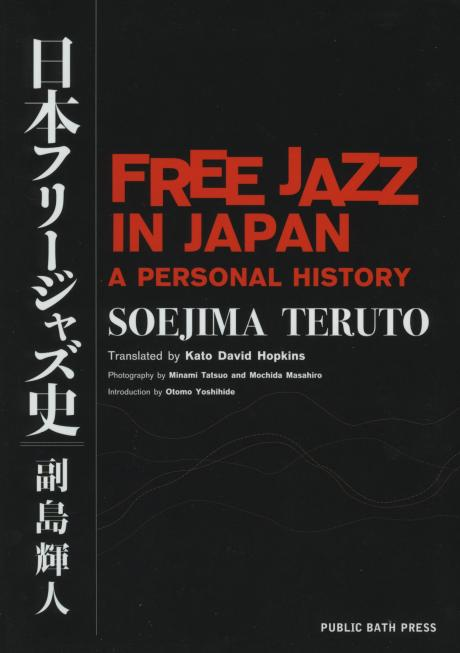 Japan, Pearl Harbor, and the Poetry of December 8th   The Asia-Pacific Journal: Japan Focus