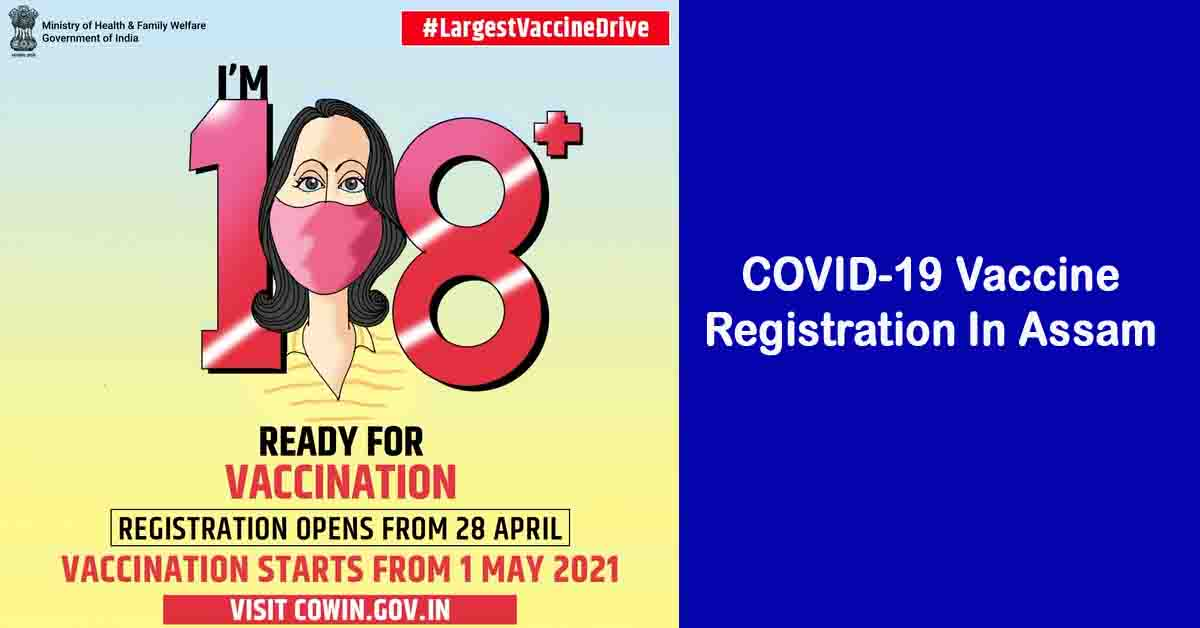 COVID 19 Vaccine Registration In Assam