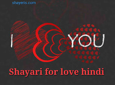 shayari for love hindi