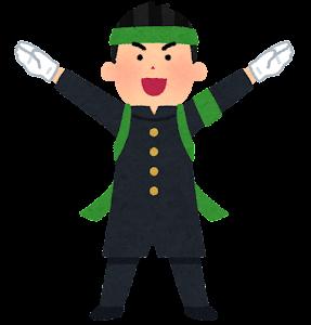 応援団のイラスト(男性・緑)