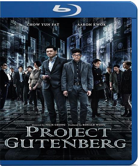 Project Gutenberg [2018] [BD25] [Latino]