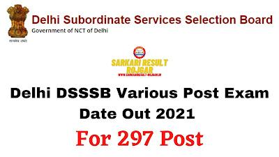 Sarkari Exam: Delhi DSSSB Various Post Exam Date Out 2021 For 297 Post