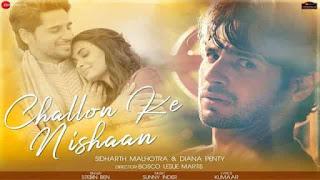 छल्लों के निशान Challon Ke Nishaan Lyrics In Hindi