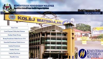 Contoh Surat Rayuan Permohonan Matrikulasi KPM