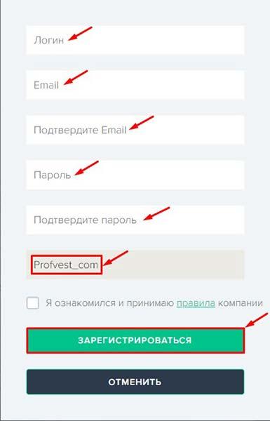 Регистрация в BitBee 2