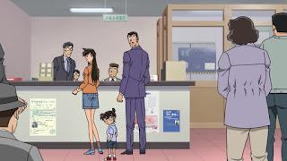 Hellominju.com : 名探偵コナンアニメ 第1000話『ピアノソナタ月光殺人事件』| Detective Conan EP.1000 | Hello Anime !