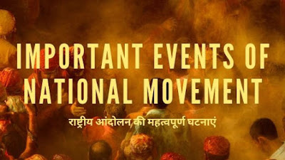 Important events of national movement
