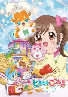 "Nuevo trailer para el anime de ""Kami-sama Minarai: Himitsu no Cocotama"""