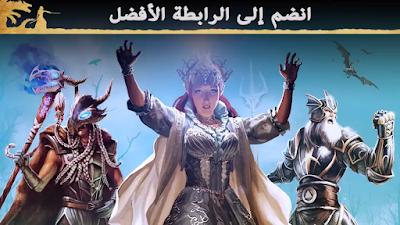تحميل أخر إصدار لعبة حرب التنين War Dragons النسخة الأخيرة للهاتف الأندرويد و الايفون برابط مباشر