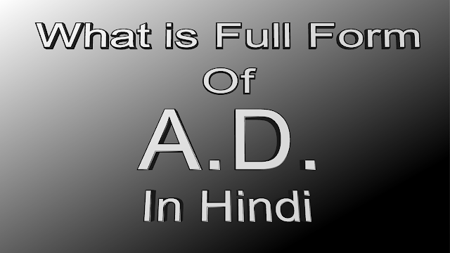 What is Full form of A.D. in Hindi