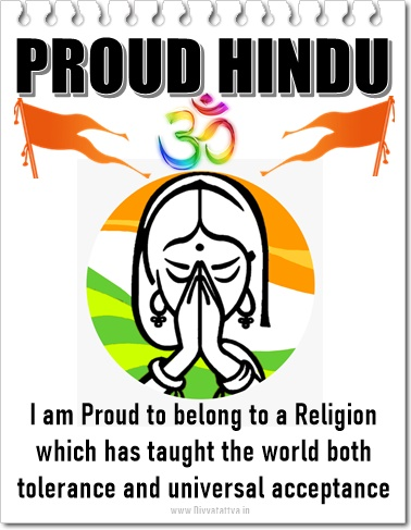 Proud To Be Hindu Quotes Messages Slogans In Hindi & English
