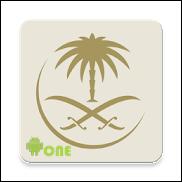 Saudi Travel App