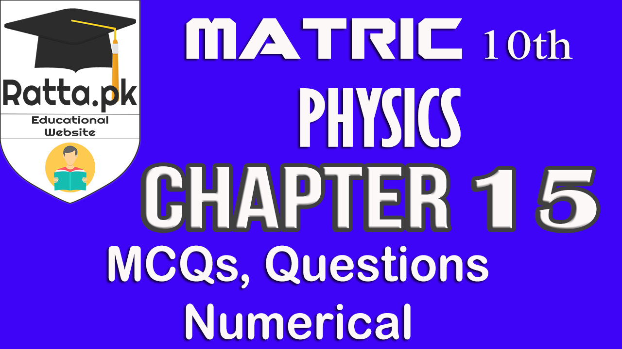 10th Physics Chapter 15 Notes | MCQs, Questions and Numerical