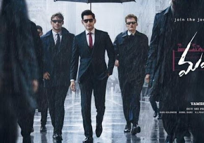 Maharshi Movie Mahesh Babu First Look,  Mahesh Babu looks from Maharshi