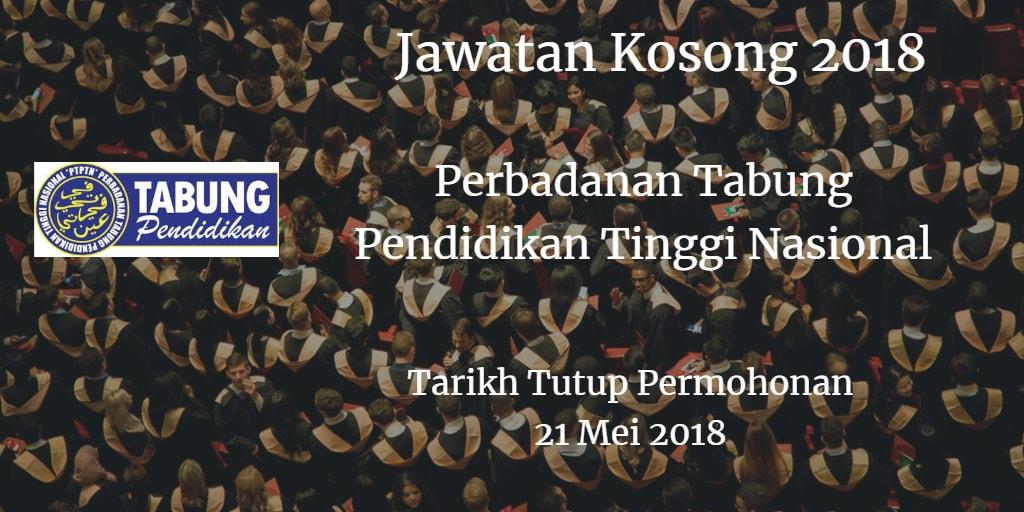 Jawatan Kosong PTPTN 21 Mei 2018