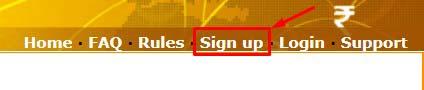 Регистрация в Integra Trade Limited