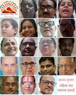 हिन्दी दिवस के उपलक्ष्य में काव्यसंध्या का हुआ आयोजन  | #NayaSaberaNetwork