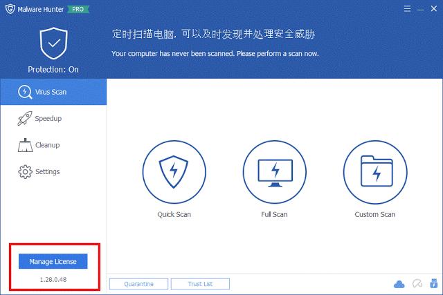 Glarysoft Malware Hunter 1.29.0.49 PRO Serial Key