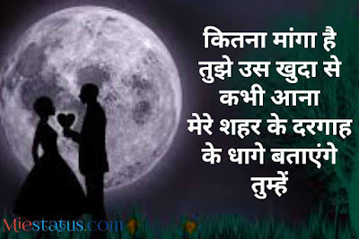Hindi love poem