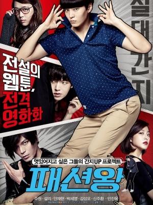 Xem Phim Ông Hoàng Thời Trang 2015
