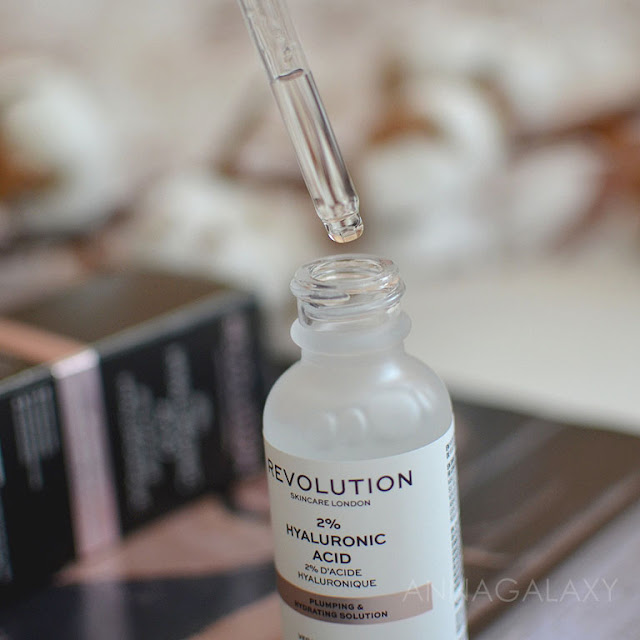 Пипетка Увлажняющая 2% гиалуроновая сыворотка Revolution Skincare London