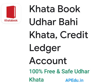 Manage your Business, Shop Udhaar (Credit) Khata with Ledger Account (Khatabook)