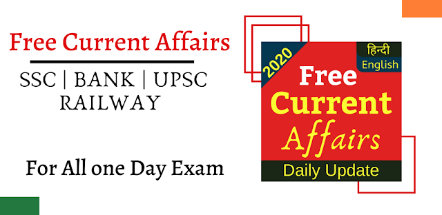 02 April 2020 Free Current Affairs in English for Competitive Exams