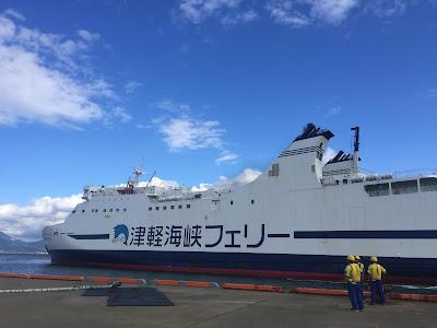 津軽海峡フェリー 青森 フェリーターミナル