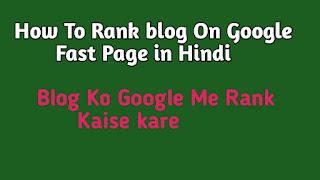 Blog post Google me Rank karne Ki Tips