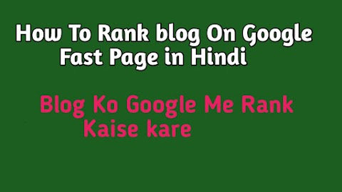 how to rank blog on google first page in hindi - blog Ko Google Me Rank kaise Kare