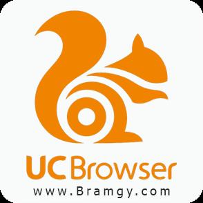 تحميل برنامج uc browser للكمبيوتر 2020