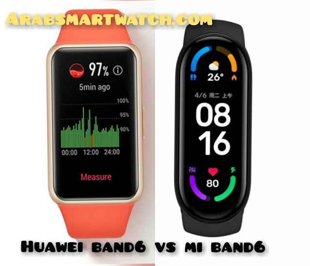 Mi band 6 vs huawei band 6