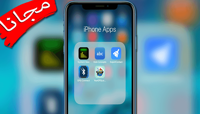 https://www.arbandr.com/2019/10/best-paid-iphone-apps-gone-free-today.html