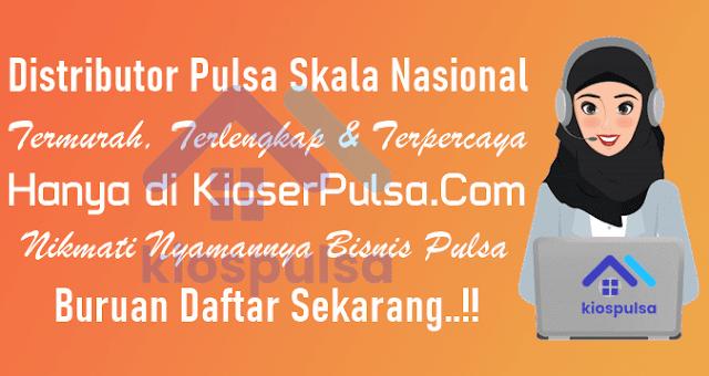 KioserPulsa.com Adalah Web Resmi Server Kios Pulsa Murah CV Multi Payment Nusantara