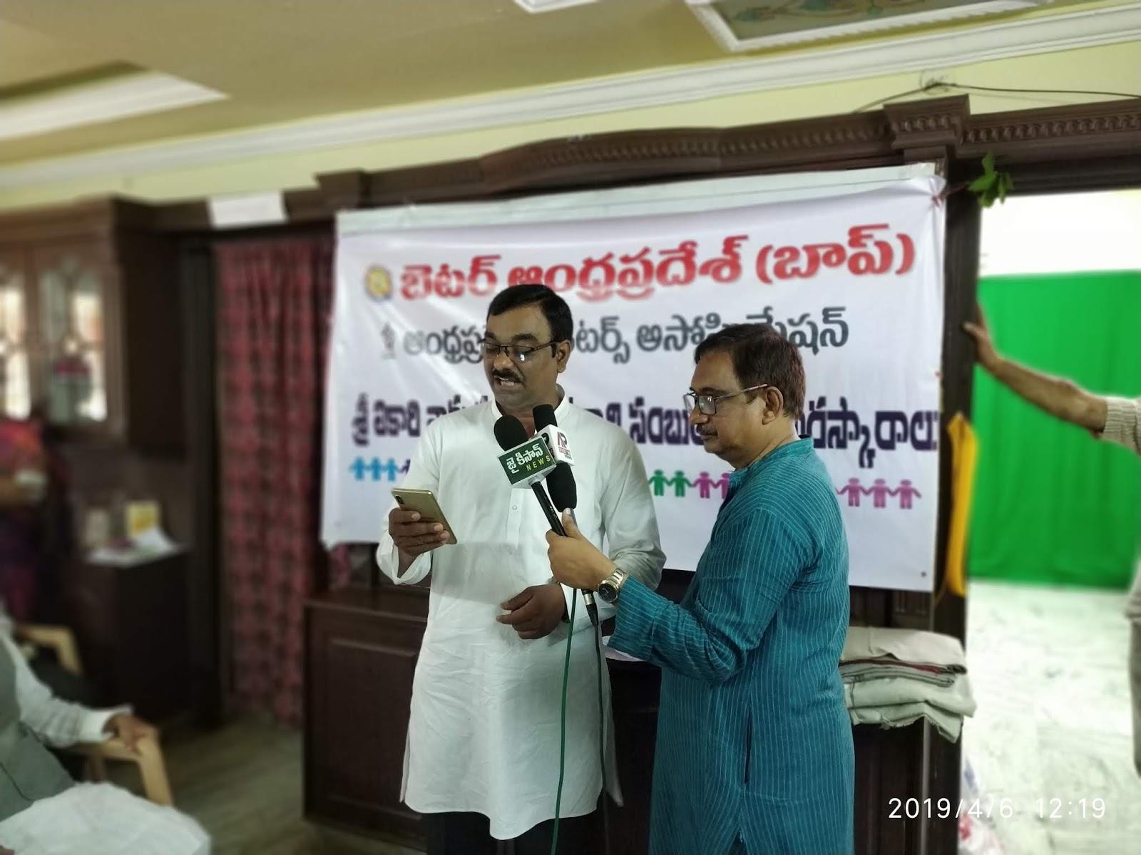 poolabala blogspot com: French poem on Ugadi day in Vijayawada