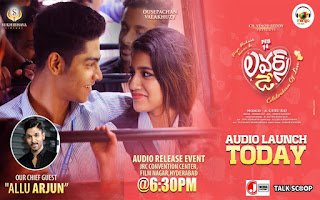 Lovers Day Telugu Movie Mp3 Songs Download