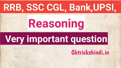 [most important] - mathaimatichs raiasoning quaistions in hindi ssch bank railway