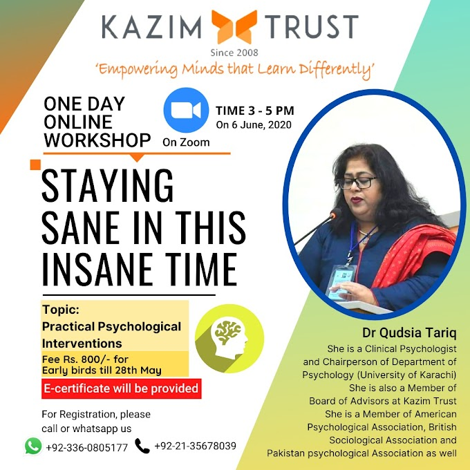 Kazim Trust – Empowering Minds that Learn Differently