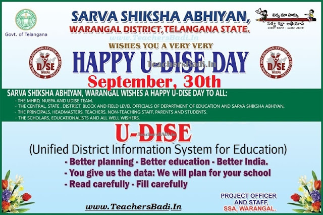 U-DISE Day Celebrations, 30th September, Activities and Guidelines