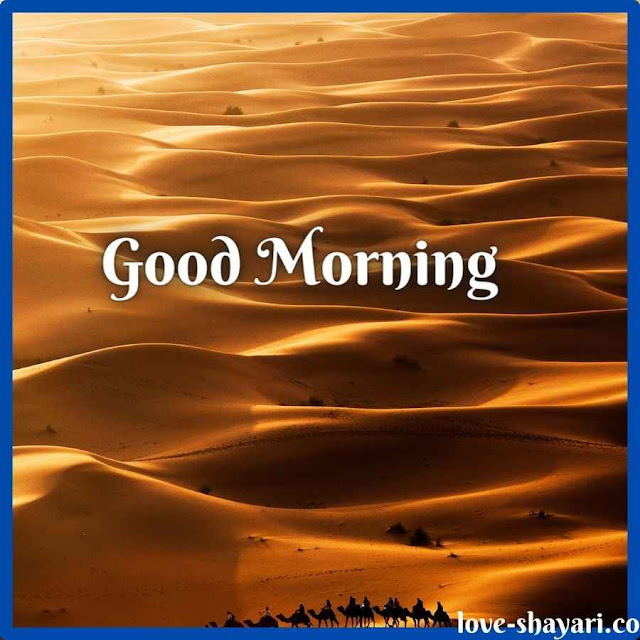today good morning images