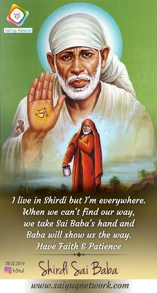Prayer For My Job Transfer - Sai Devotee Sunitha