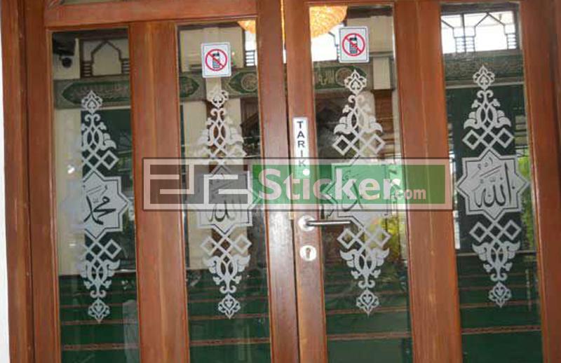 Stiker Kaca Masjid Lafadz Alloh 212 Sticker Cutting Stiker Bandung