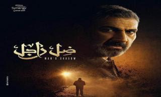 """عمرو إسماعيل يضع الموسيقى التصويرية لمسلسل """"ضل راجل"""""""