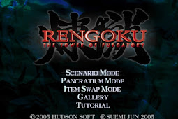 Rengoku The Tower of Purgatory + Save Data Complete PPSSPP