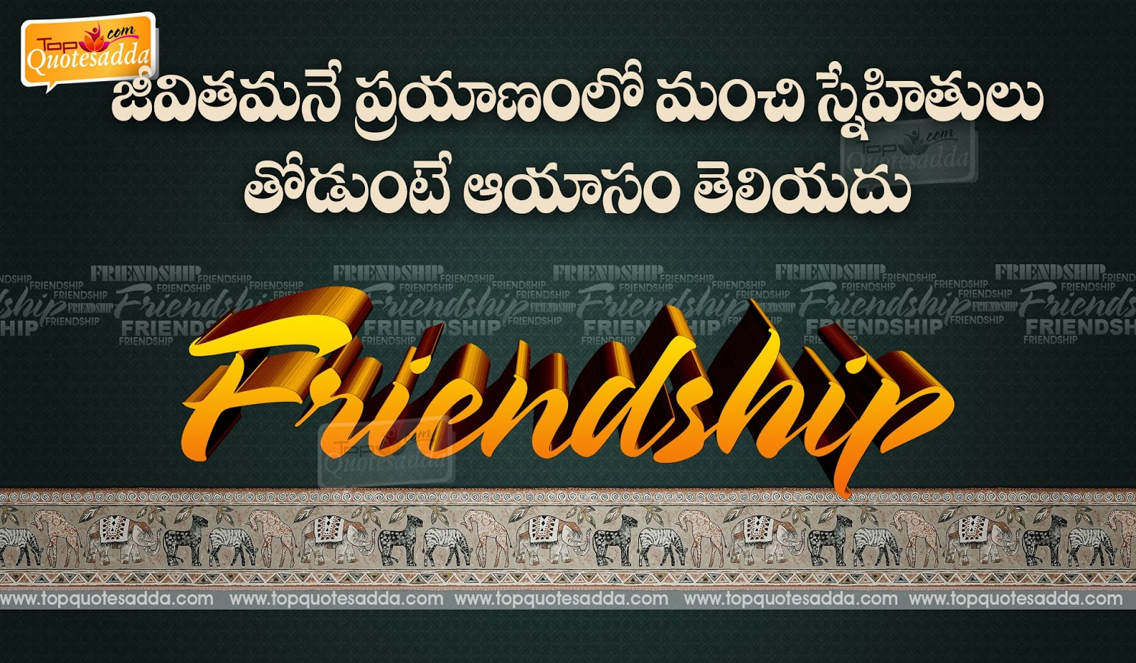 Motivational Quotes About Friendship Friendship Quotes Images In Telugu