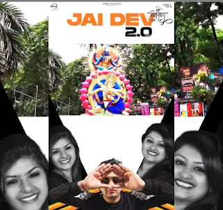 Sumit Sethi says 'I am amazed by the response that I have been receiving for my Song Jai Dev 2.0