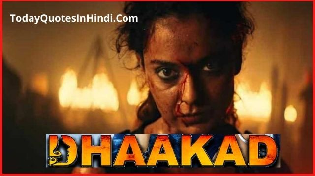 Dhaakad-Movie-Download