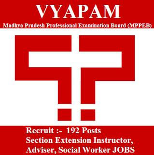 Madhya Pradesh Professional Examination Board, MPPEB, VYAPAM, MP, Madhya Pradesh, 12th, Officer, Social Worker, freejobalert, Sarkari Naukri, Latest Jobs, vyapam logo