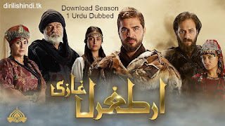 Free Download Dirilis Season 1 Urdu Dubbed