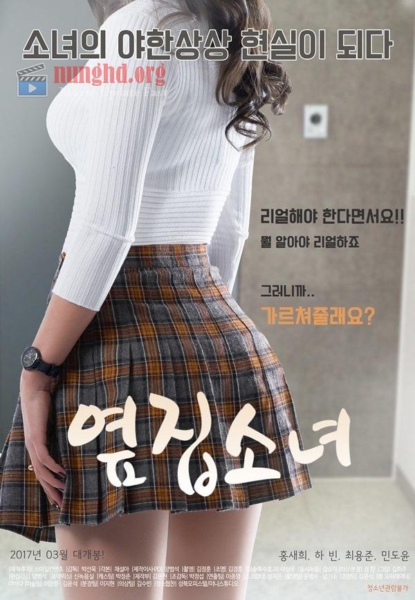 [เกาหลี 18+] The Girl Next Door (2017) [Soundtrack ไม่มีบรรยายไทย]